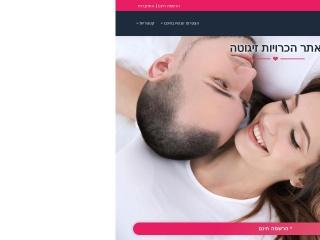 Screenshot for zigota.co.il