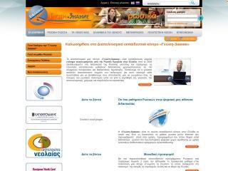 Screenshot για την ιστοσελίδα znanie.gr