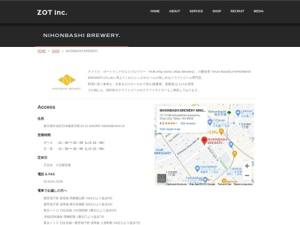 http://www.zot-inc.com/SHOP/nihonbashibrewery.html