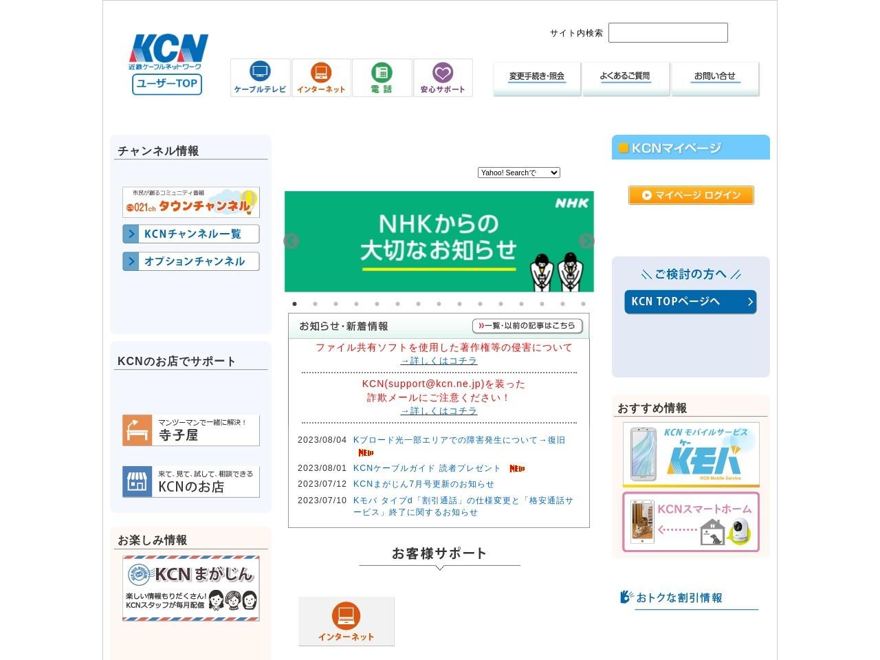 http://www1.kcn.ne.jp/~hiro415/
