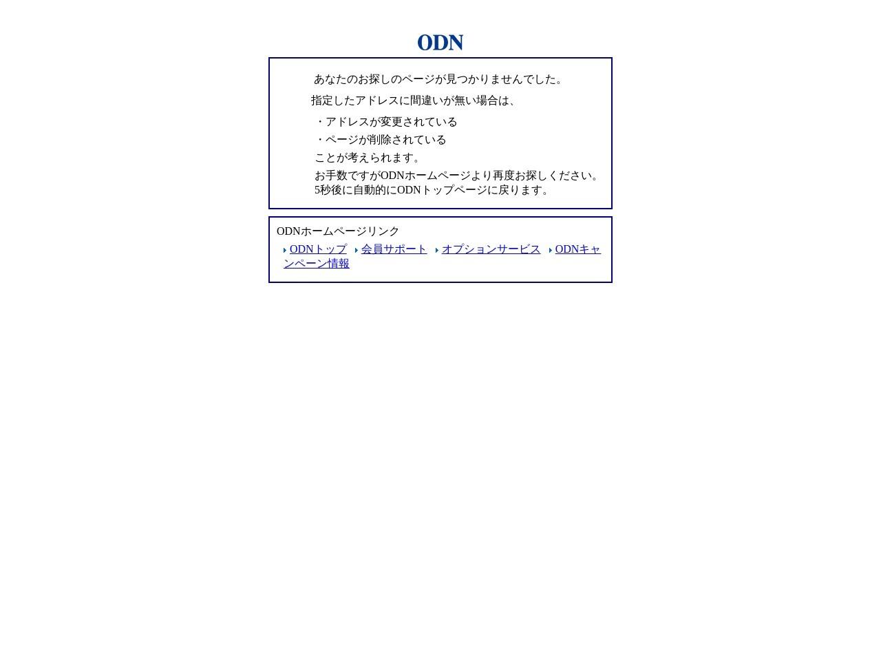 http://www.dts-s.com/rank.cgi?mode=link&id=1991&url=http%3a%2f%2fwww1%2eodn%2ene%2ejp%2f%7eeno%2f