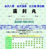 http://www12.plala.or.jp/kabatosi/