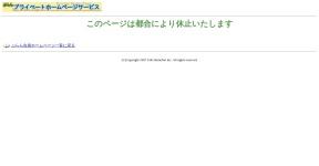 http://www13.plala.or.jp/b-yamani/