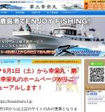 http://www2.sopia.or.jp/kouei3/