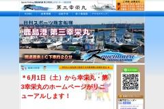 http://www2.sopia.or.jp/kouei3
