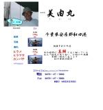 http://www2.tbb.t-com.ne.jp/fortunecatluke/miyosimaru.htm