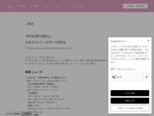 http://www2.toshiseikatsu.net/hospice/