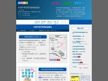 http://www2s.biglobe.ne.jp/~Gakudou/