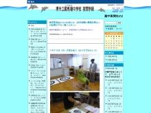 http://www3.sakai.ed.jp/tonobabayakan-j/