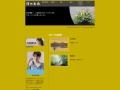 津田画廊のイメージ