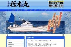 http://www5b.biglobe.ne.jp/~TOCHIGI