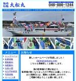 http://www5e.biglobe.ne.jp/~daimatsu/index.html