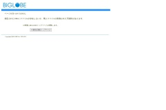 http://www5e.biglobe.ne.jp/~kawahagi
