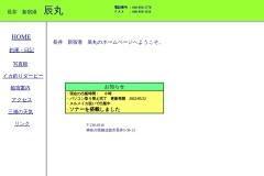 http://www6.plala.or.jp/tatumaru/home.html