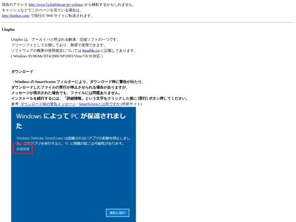 http://www7a.biglobe.ne.jp/~schezo/