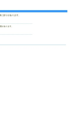http://www7b.biglobe.ne.jp/~b-s/pc.htm
