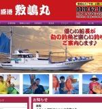 http://www7b.biglobe.ne.jp/~shikishkima/