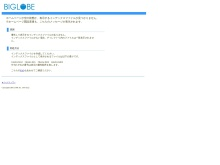 http://www7b.biglobe.ne.jp/~yamagata-peterpan/