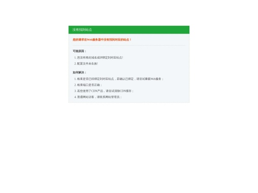 How do I access my Asus router?