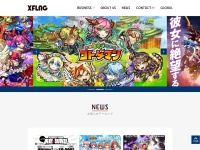 XFLAG(エックスフラッグ) 公式サイト