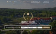 Промокод, купон ЗОЛОТОЙ КЛЮЧИК Экоусадьба