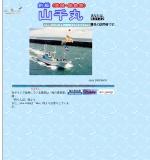 http://yamasen.sakura.ne.jp/