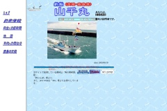 http://yamasen.sakura.ne.jp