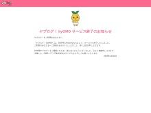 http://yaplog.jp/openhand/