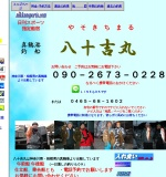http://yasokitimaru.main.jp/