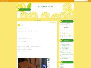 ヤスノリ眼鏡店 yas_blog