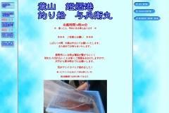 http://yoheimaru.sakura.ne.jp