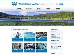 http://yokohamawater.co.jp/