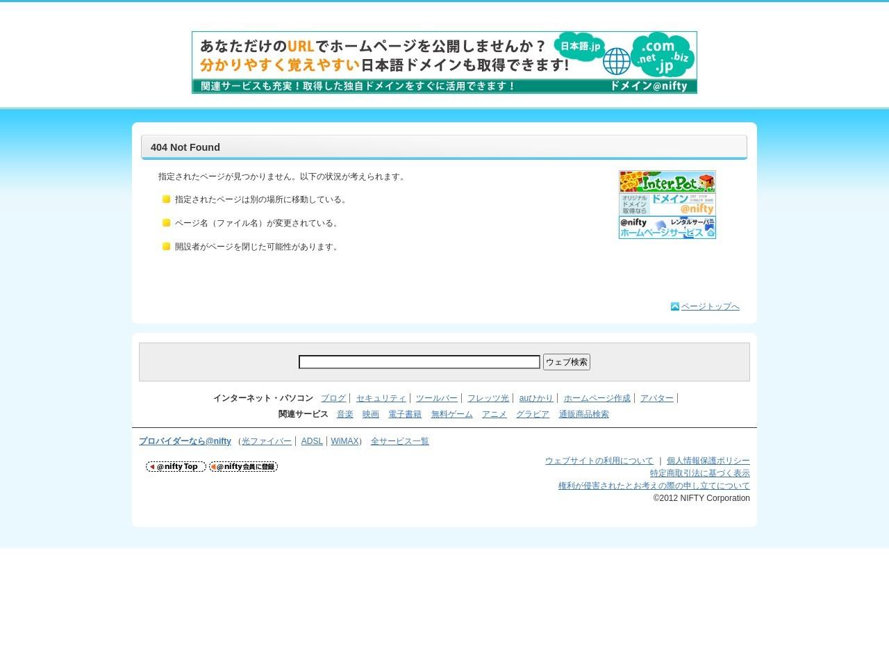 横田ピアノ教室のサムネイル