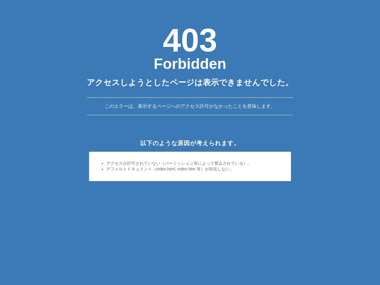 よしもとピアノ教室のサムネイル