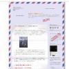 内藤陽介のブログ