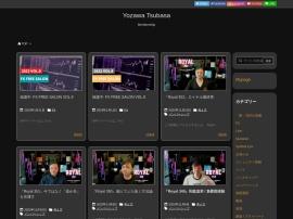 http://yozawa-tsubasa.info/