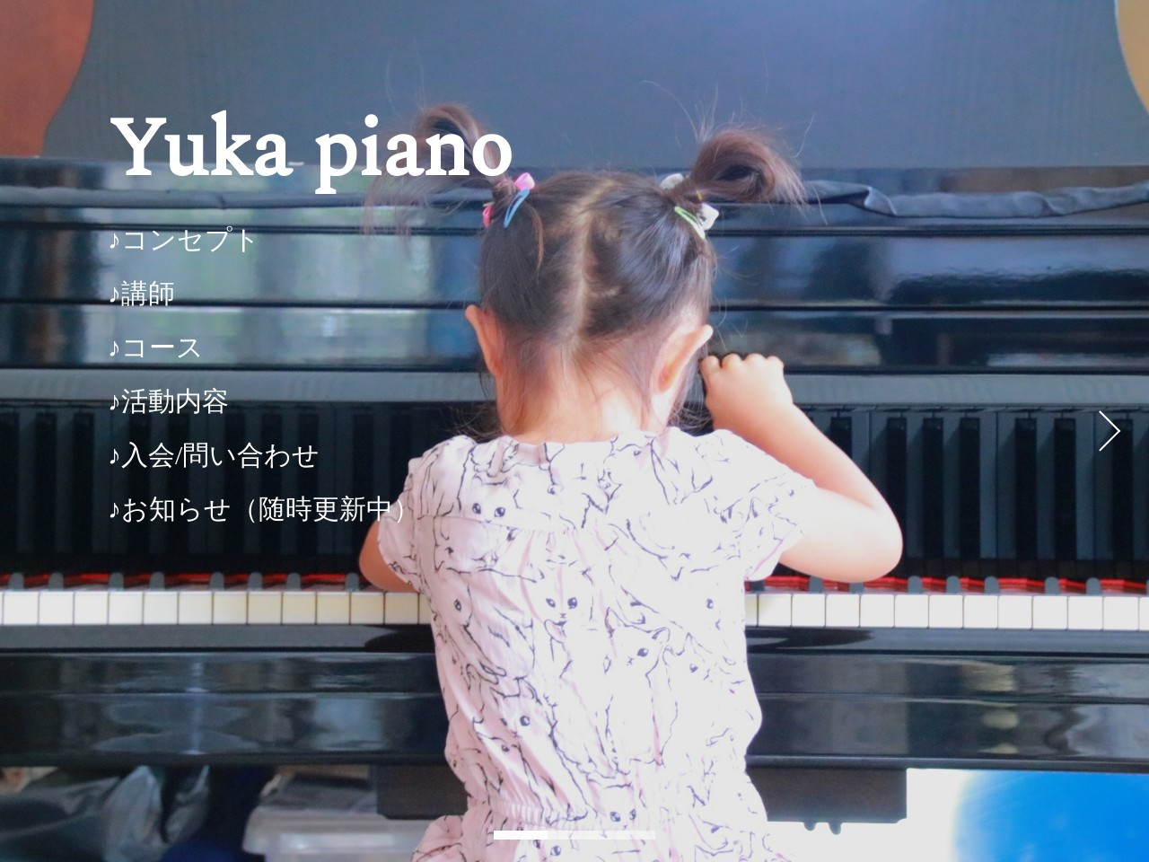 yuka pianoのサムネイル