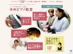 http://yume-piano.net/