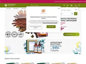 Магазин Yves Rocher — Интернет-магазин косметики