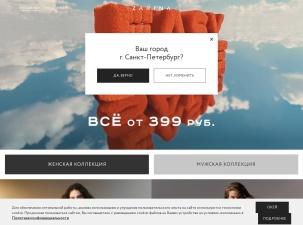 Магазин Zarina