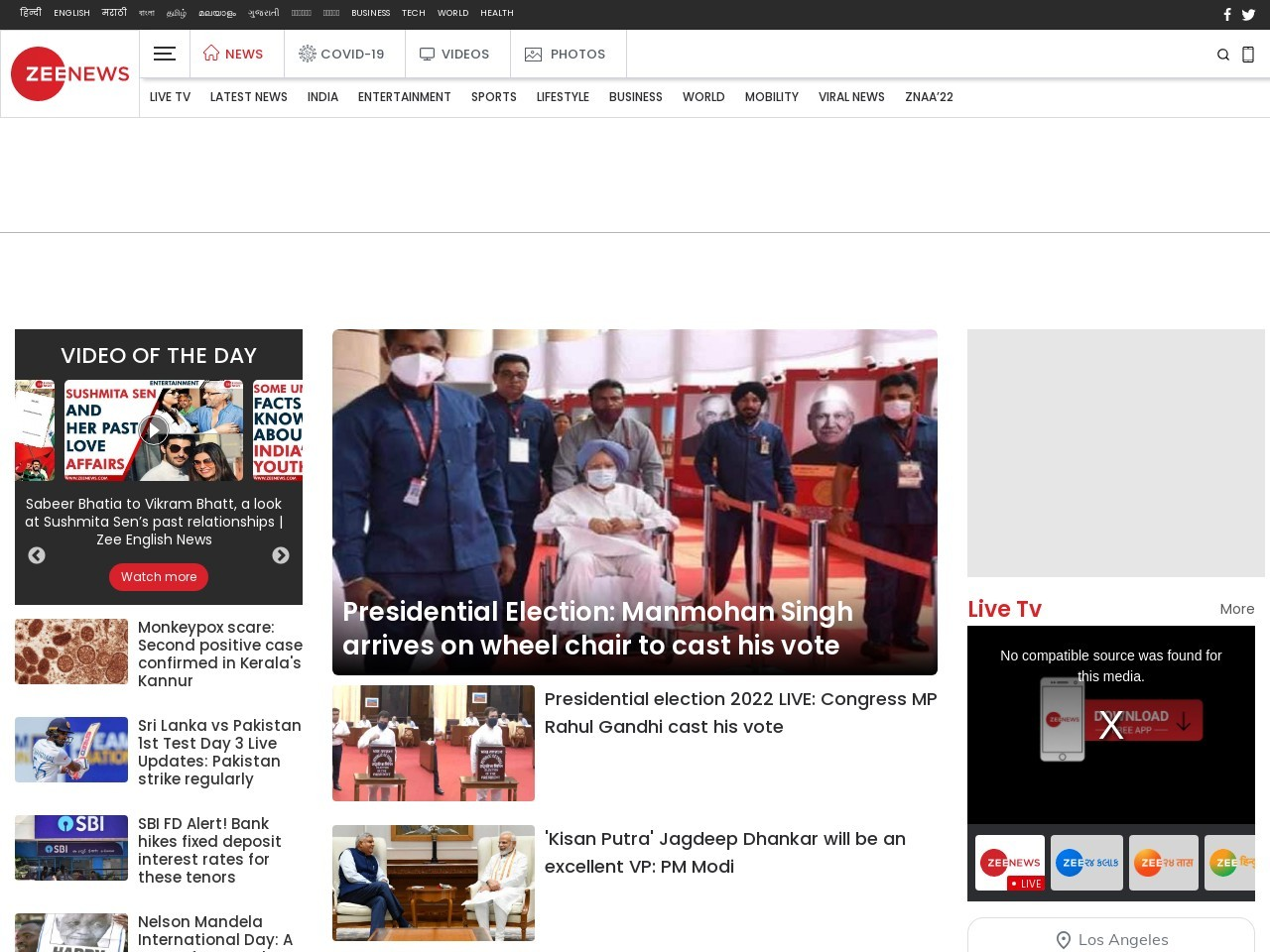Fodder Scam: Lalu Prasad Yadav, JD(U) MP Jagdish Sharma Disqualified From Lok Sabha
