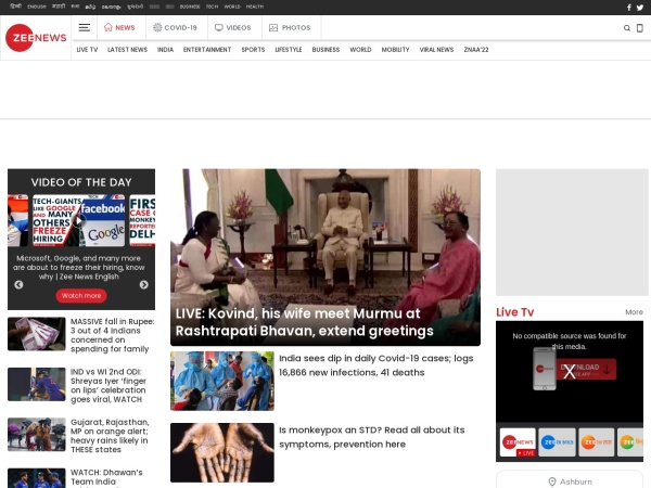 http://zeenews.india.com/business/news/technology/e-commerce-war-paytm-diwali-sale-offers-100-cashback-on-25-million-products_1817615.html