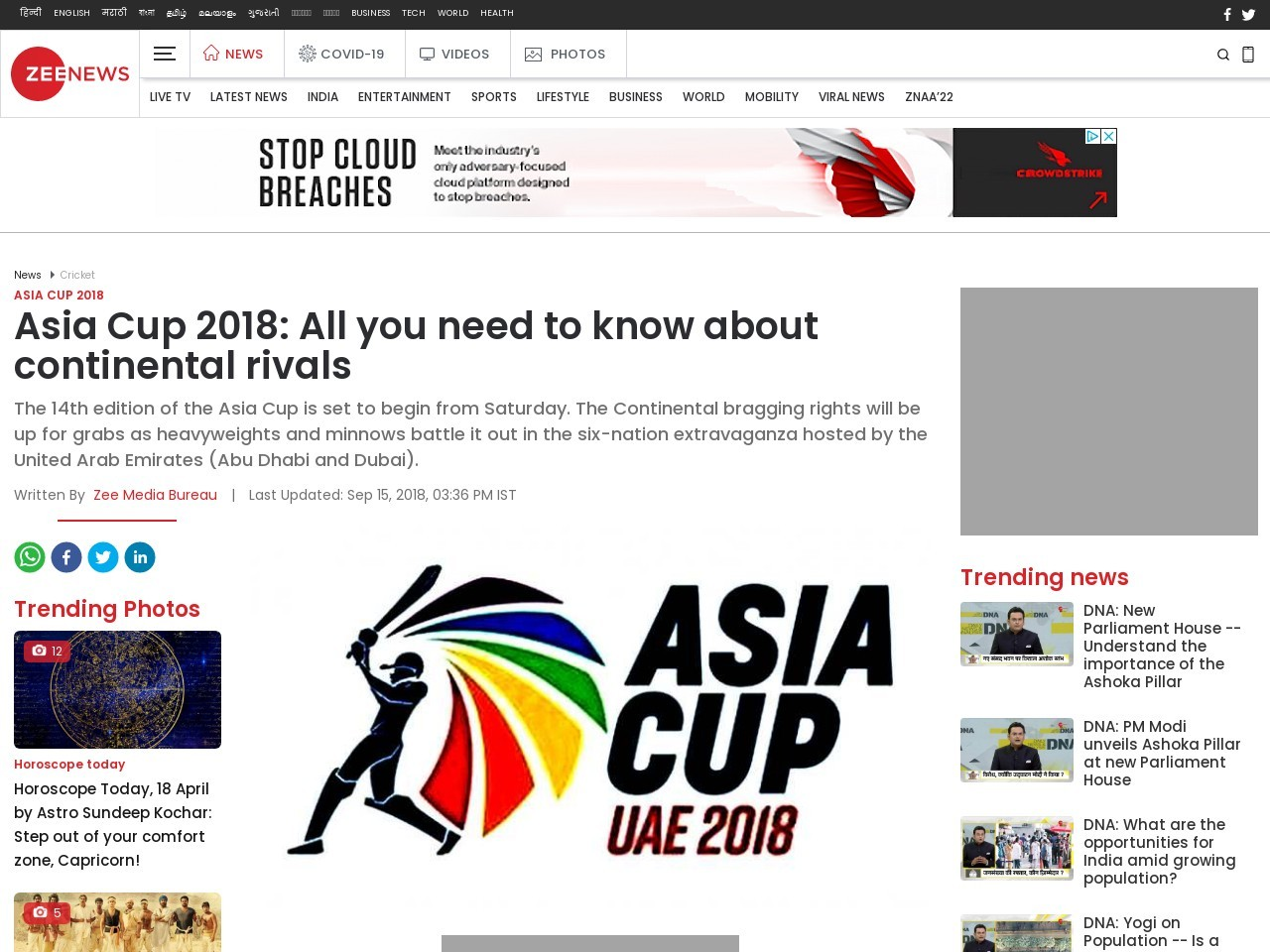 Asia Cup 2018: All you need to know about Continental rivals