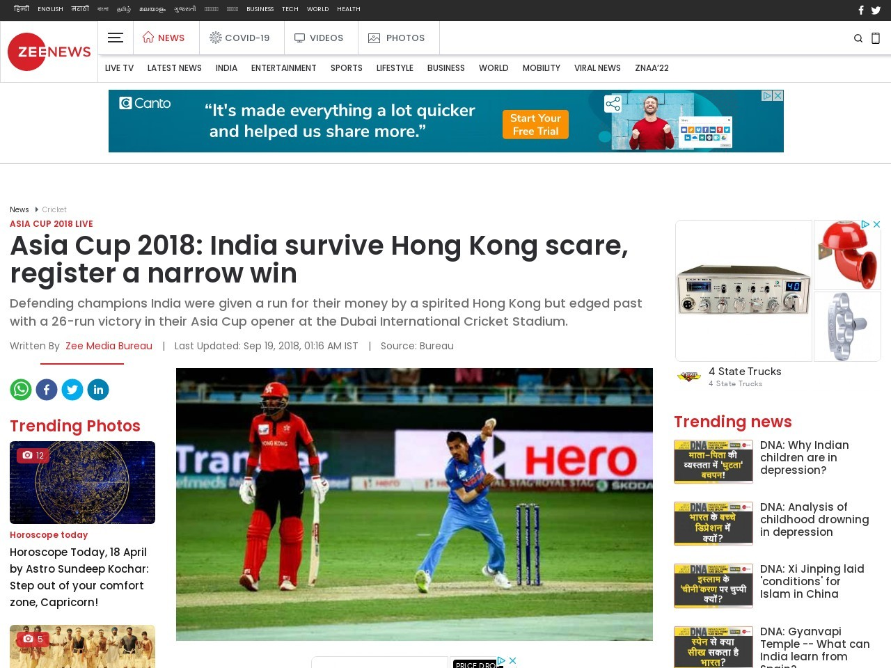 Asia Cup 2018: India survive Hong Kong scare, register a narrow win