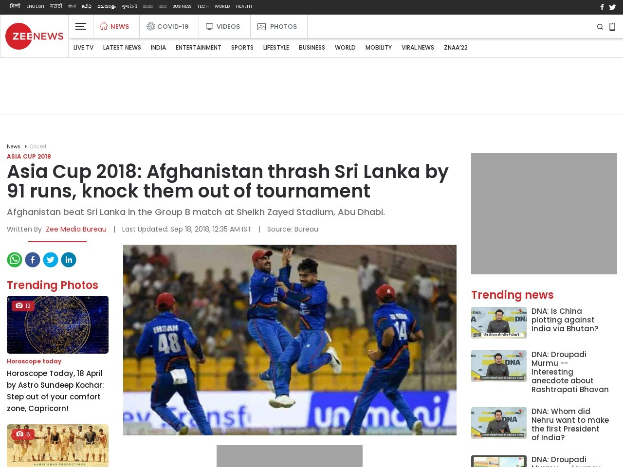 Asia Cup 2018: Afghanistan thrash Sri Lanka by 91 runs, knock them out of tournament