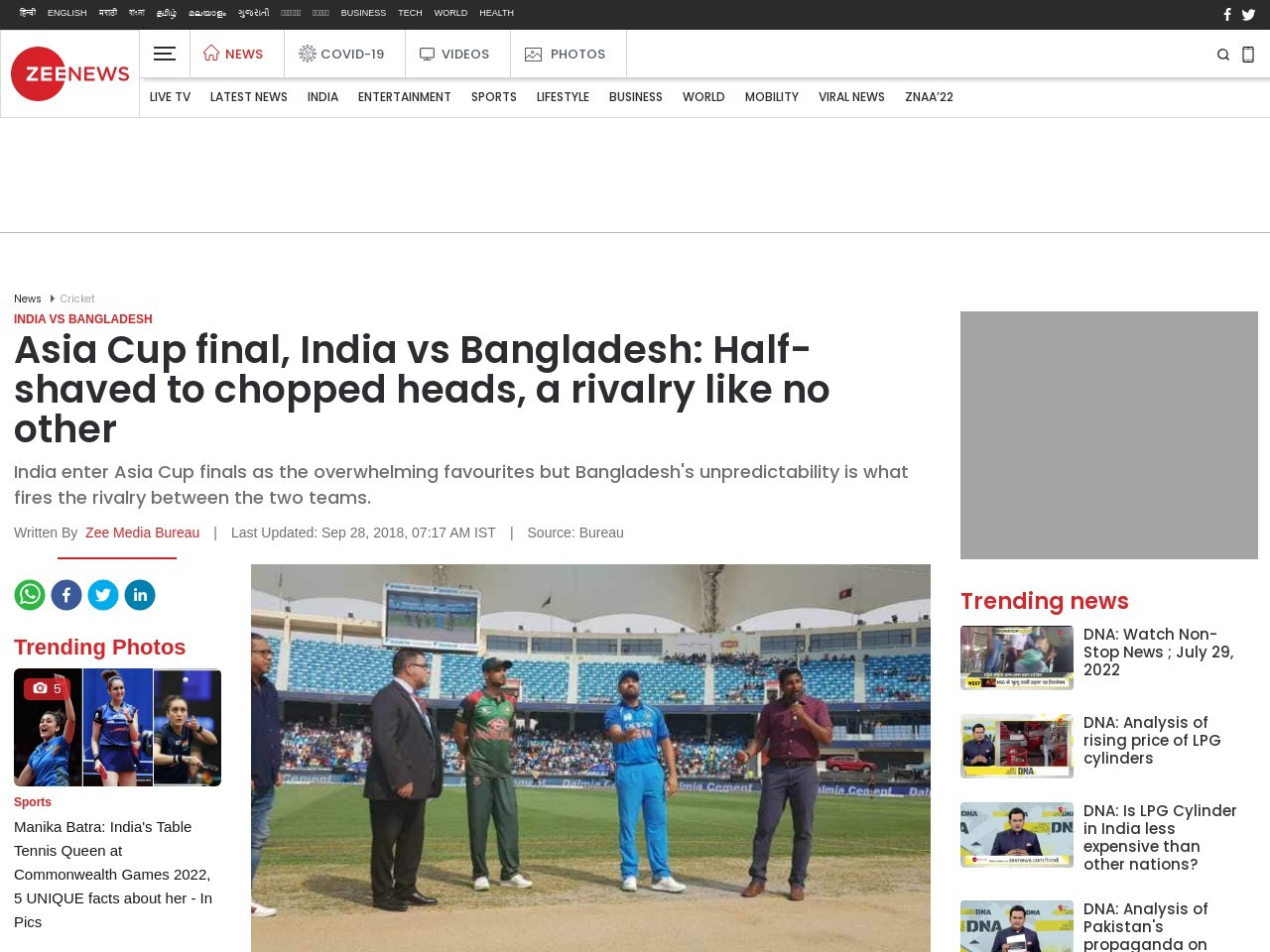 Asia Cup final, India vs Bangladesh: Half-shaved to chopped heads, a rivalry like no other