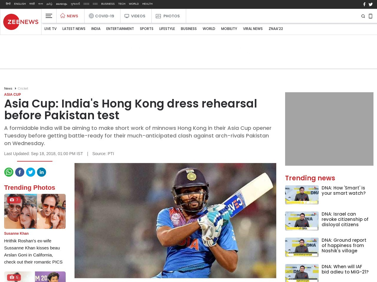 Asia Cup: India's Hong Kong dress rehearsal before Pakistan test