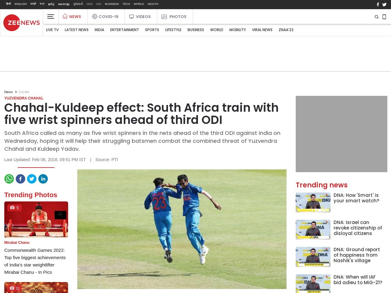 Chahal-Kuldeep effect: South Africa train with five wrist spinners ahead of third ODI