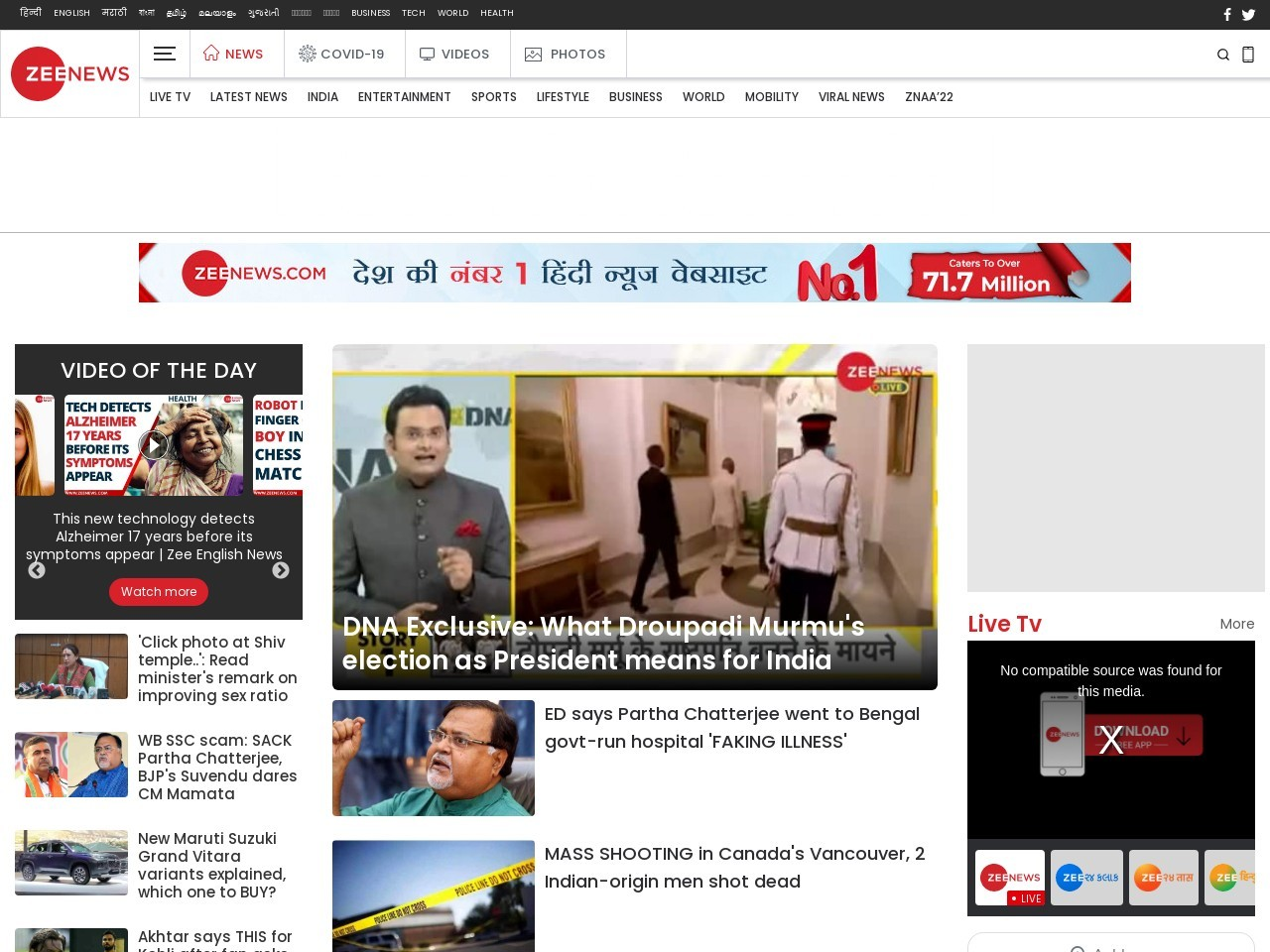 Dismal Review System: Stats that highlight MS Dhoni-less India's struggle with DRS