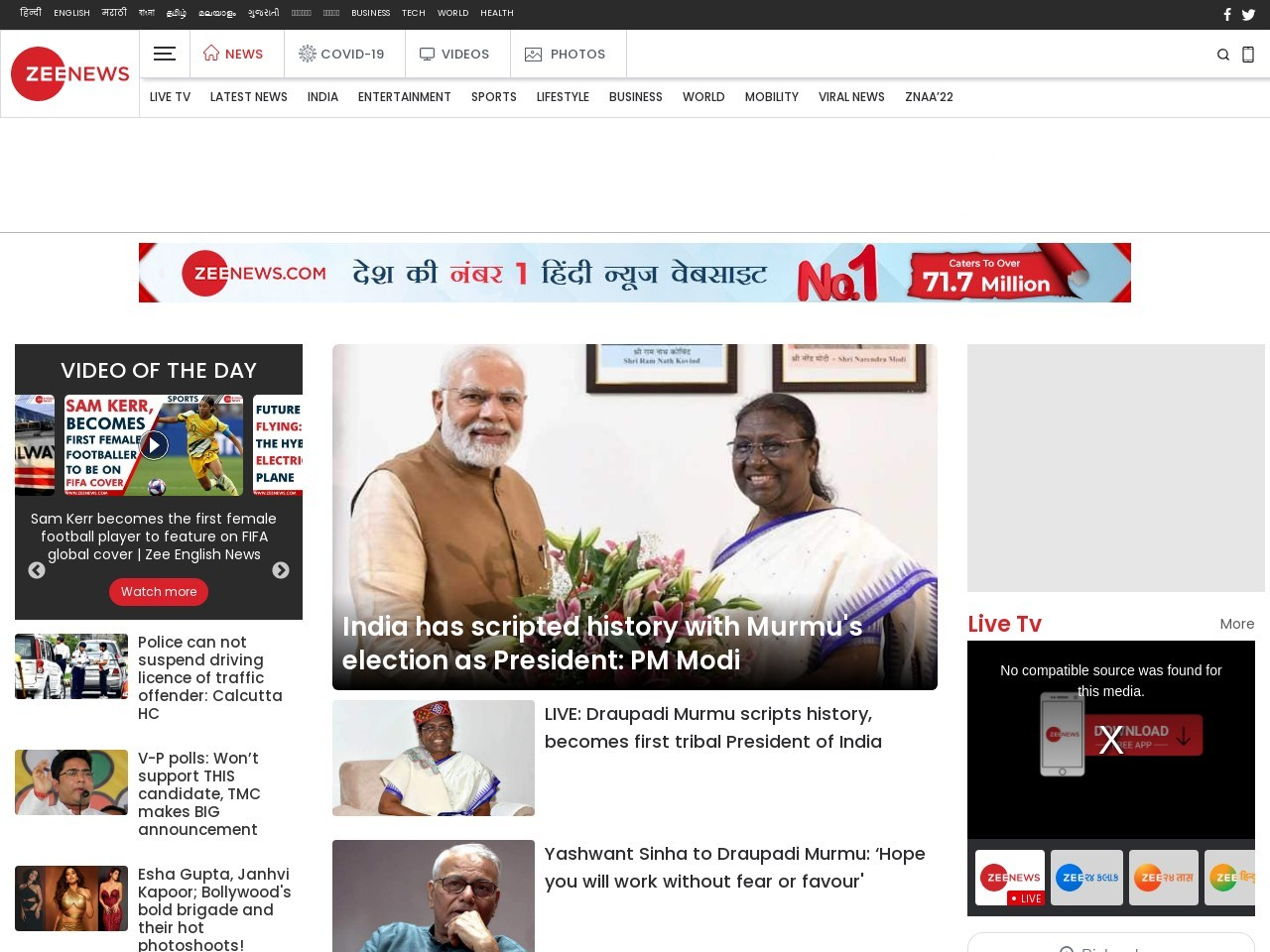 Epic fail! Bangladesh bowler celebrates wicket but the ball instead went for a six – Watch